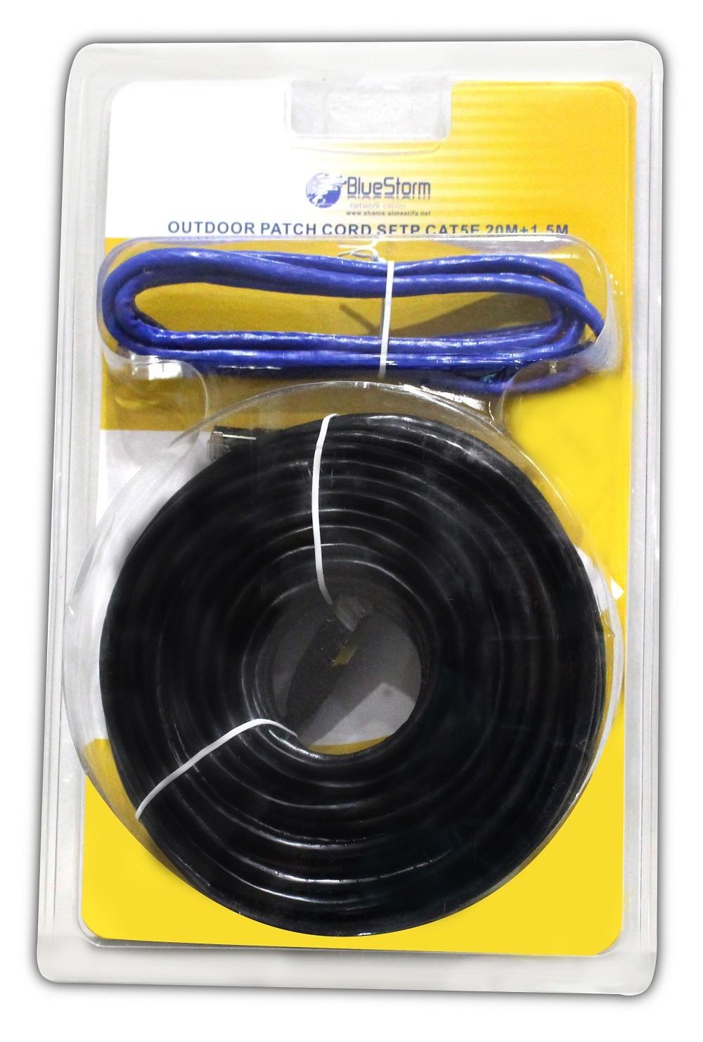 20m 15 Cat5e Outdoor Sftp Blue Storm Cat 5e Patch Cords Cables